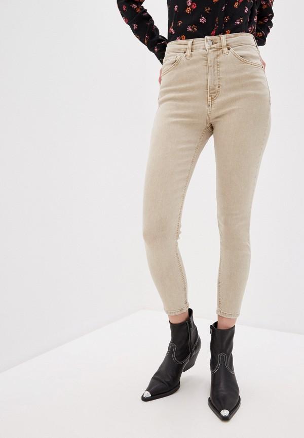 женские джинсы скинни topshop, бежевые
