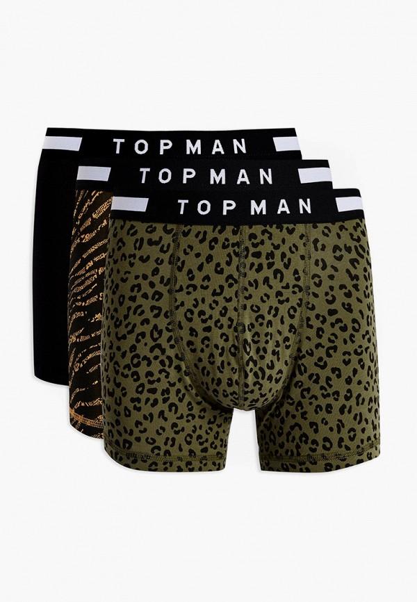 Комплект Topman Topman TO030EMHMSV4 цена 2017