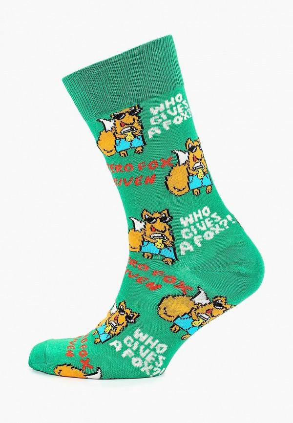 Носки Topman Topman TO030FMCCUS4 носки incanto collant носки
