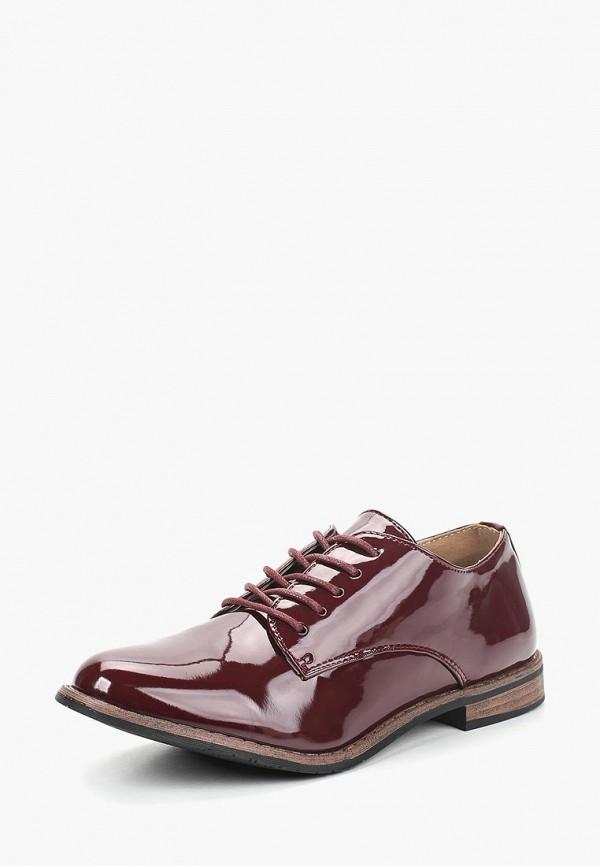 Ботинки Topway