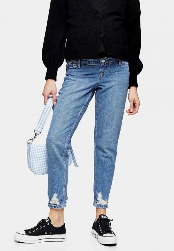 женские джинсы бойфренд topshop maternity, синие