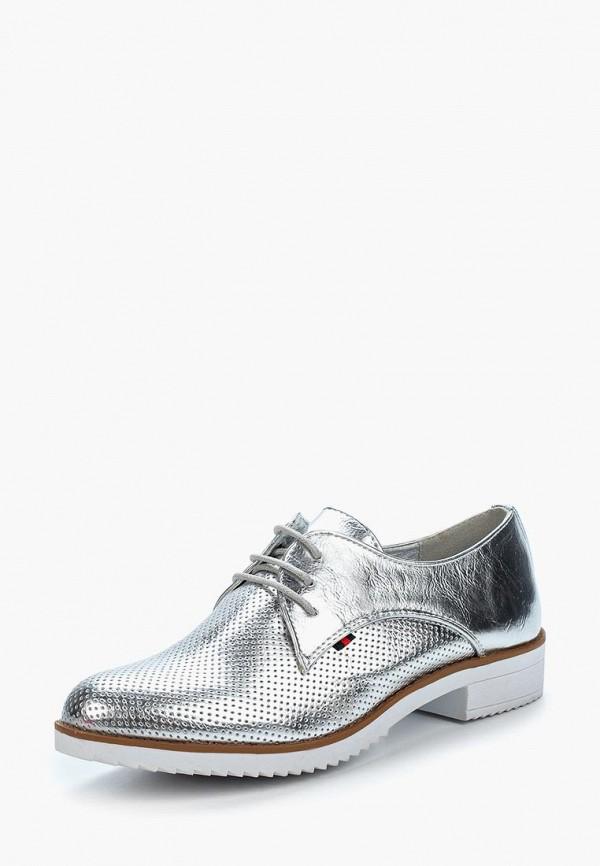 Купить Ботинки Tony-p, to041awblcr6, серебряный, Весна-лето 2018