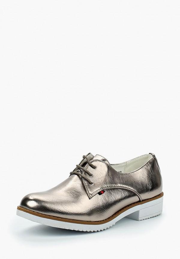Купить Ботинки Tony-p, TO041AWBLCR9, серебряный, Весна-лето 2018