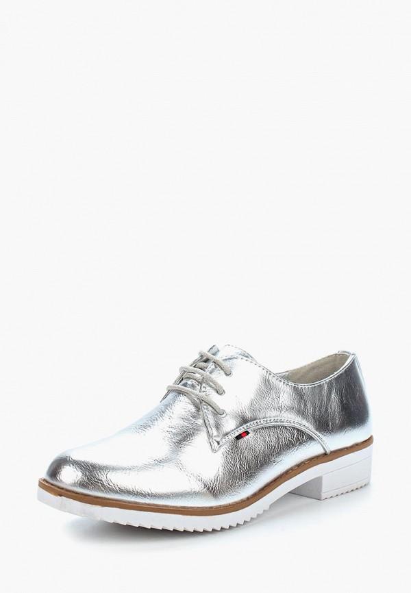 Купить Ботинки Tony-p, to041awblcs1, серебряный, Весна-лето 2018