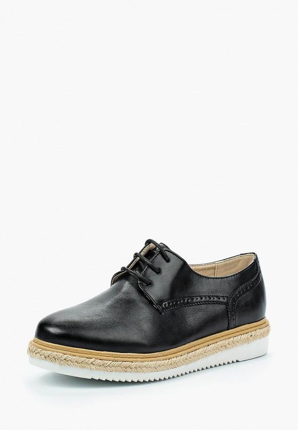 Ботинки Tony-p Tony-p TO041AWBLCS7 недорго, оригинальная цена
