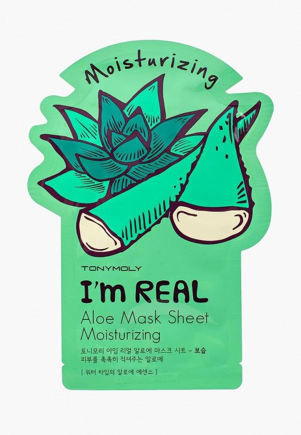 Маска для лица Tony Moly Tony Moly TO047LWOKH60 маска tony moly natural aroma oil mask tea tree