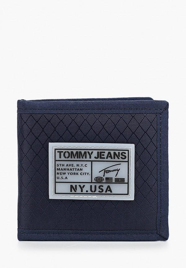 мужской кошелёк tommy jeans, синий