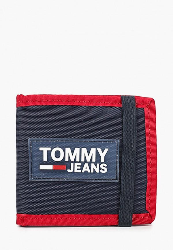 женский кошелёк tommy jeans, синий