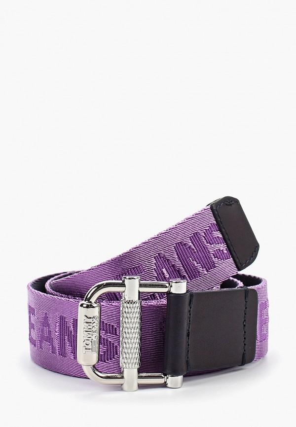 женский ремень tommy jeans, фиолетовый