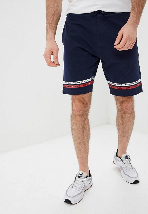 Шорты спортивные Tommy Jeans Tommy Jeans TO052EMEBRO2 шорты джинсовые tommy jeans tommy jeans to052emebru4