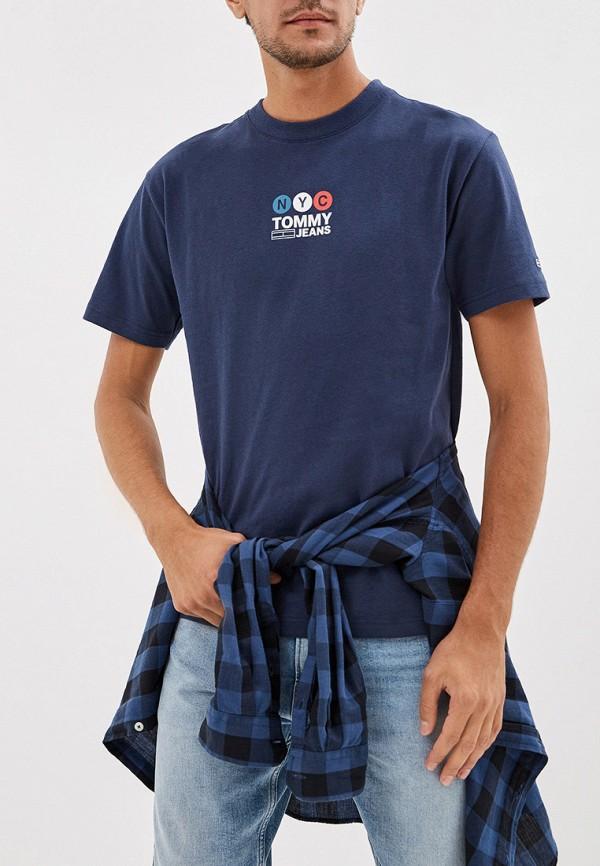 все цены на Футболка Tommy Jeans Tommy Jeans TO052EMFEMT4 онлайн