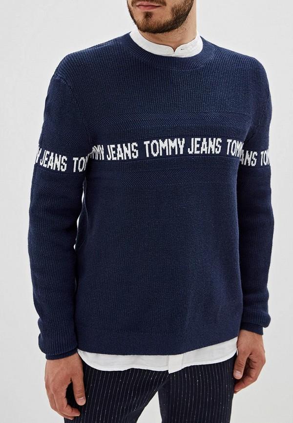 купить Джемпер Tommy Jeans Tommy Jeans TO052EMFEMT8 по цене 8990 рублей