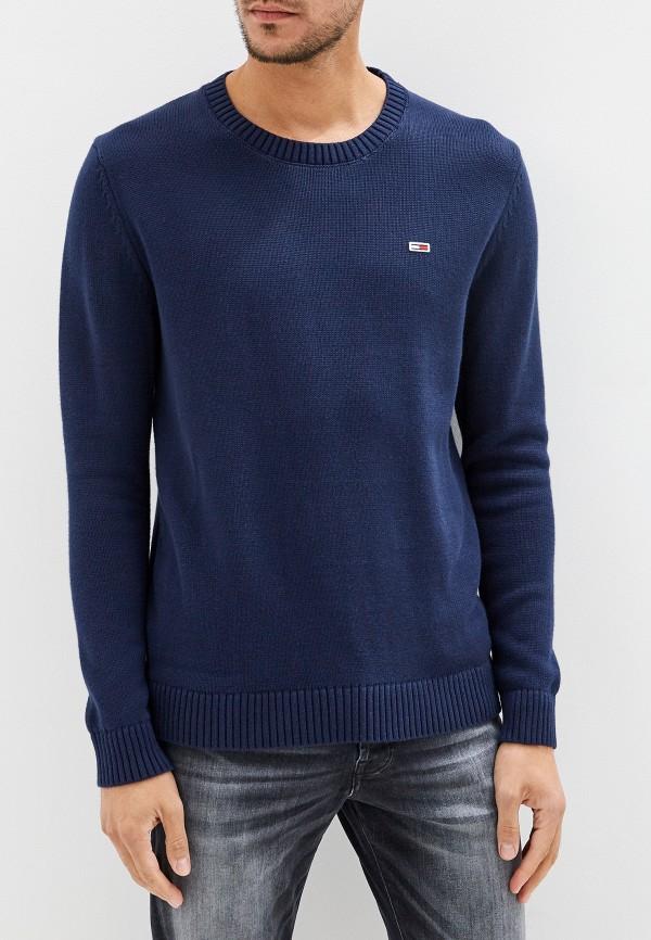 купить Джемпер Tommy Jeans Tommy Jeans TO052EMFVYK2 по цене 7490 рублей