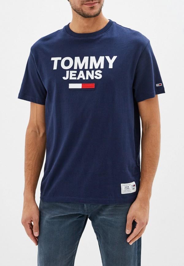 все цены на Футболка Tommy Jeans Tommy Jeans TO052EMFVYL5 онлайн
