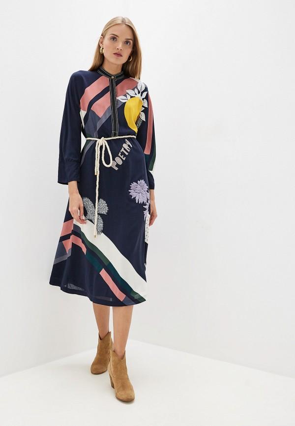 женское платье tory burch, разноцветное