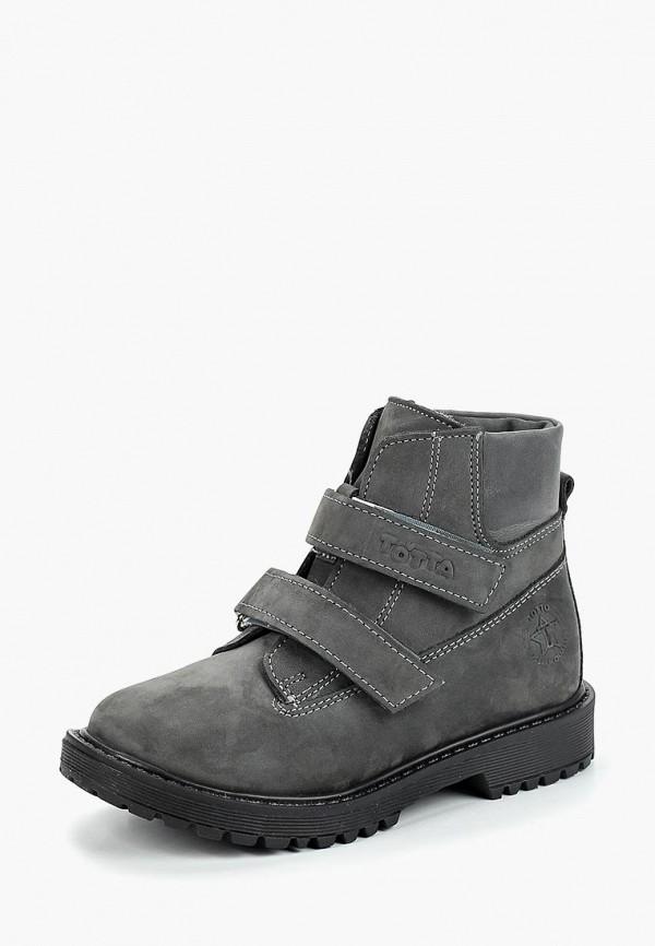 Ботинки Totta Totta TO055ABCDZM4 цены онлайн
