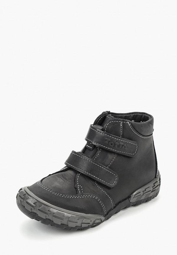 Фото - Ботинки Totta Totta TO055ABCDZM7 ботинки totta totta to055abcdzn0