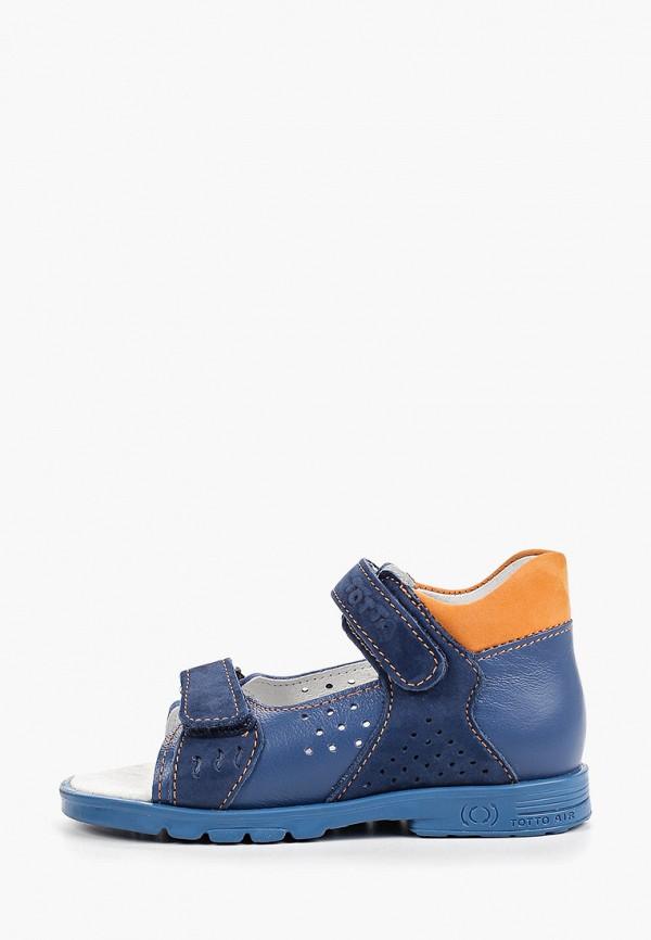 сандалии totta для мальчика, синие