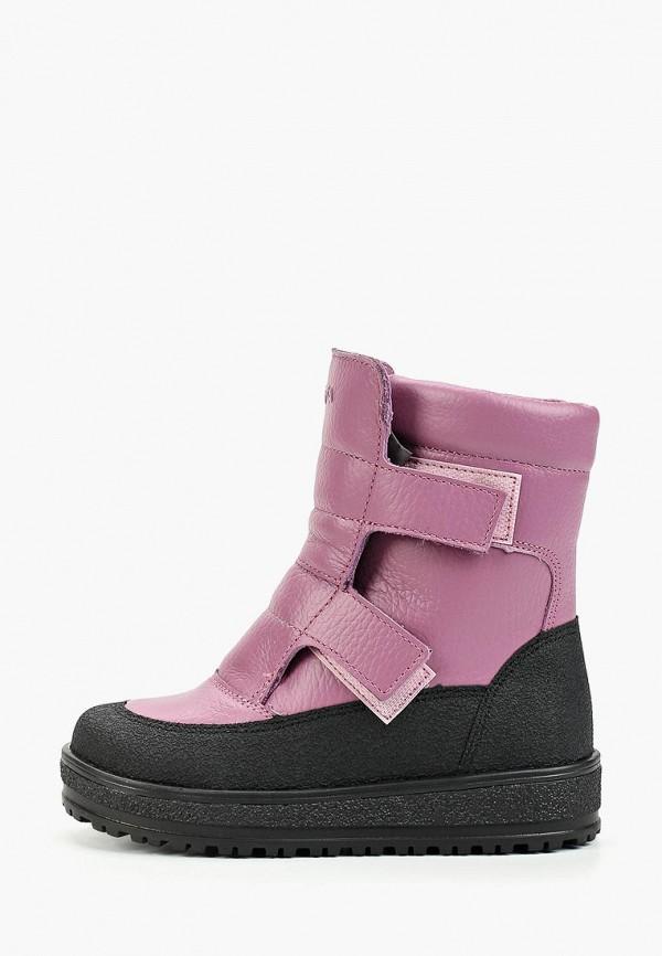 полусапожки totta для девочки, фиолетовые