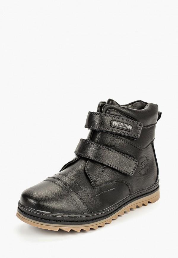 все цены на Ботинки Tom-Miki Tom-Miki TO056ABDBYE4 онлайн