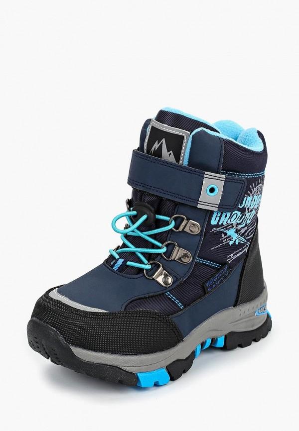 все цены на Ботинки Tom-Miki Tom-Miki TO056ABDBYF9 онлайн