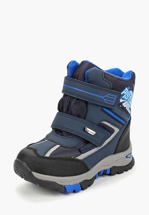 все цены на Ботинки Tom-Miki Tom-Miki TO056ABDBYG1 онлайн