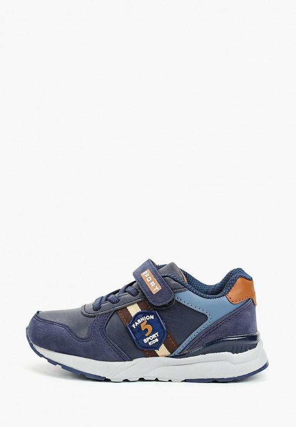 Кроссовки для мальчика Tom-Miki B-5678-H