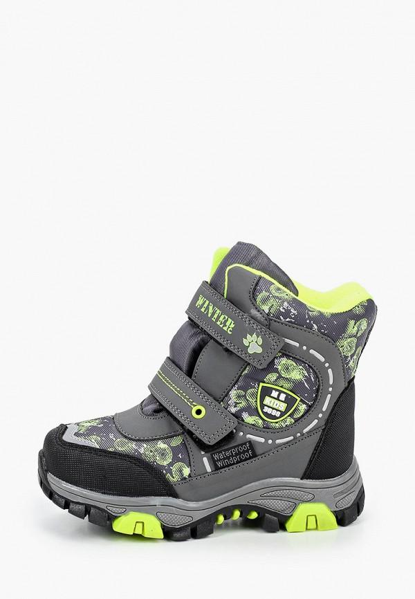 ботинки tom-miki для мальчика, серые