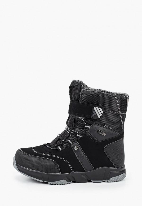 ботинки tom-miki для мальчика, черные