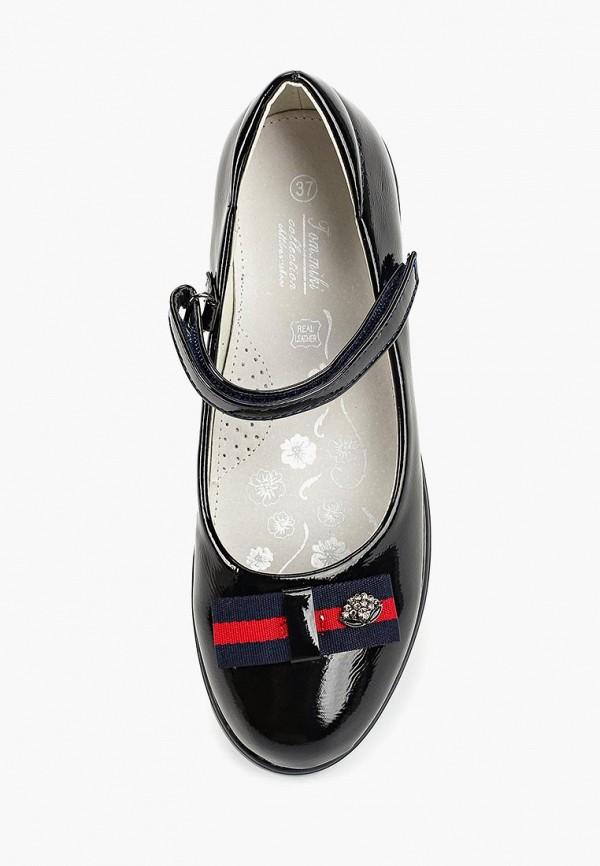 Туфли для девочки Tom-Miki B-3778-B Фото 4