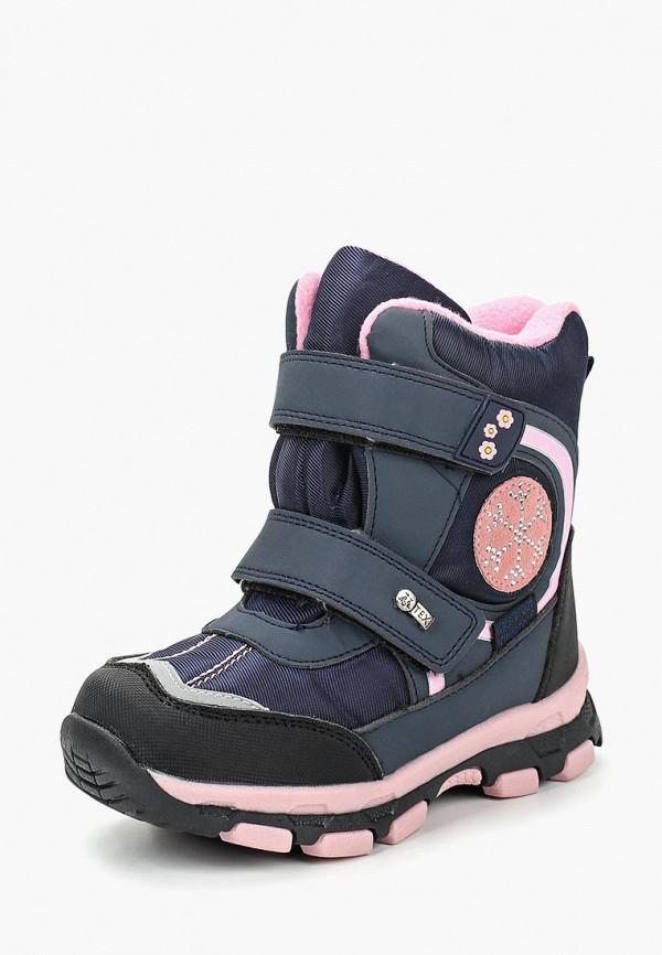 все цены на Ботинки Tom-Miki Tom-Miki TO056AGDBYC3 онлайн