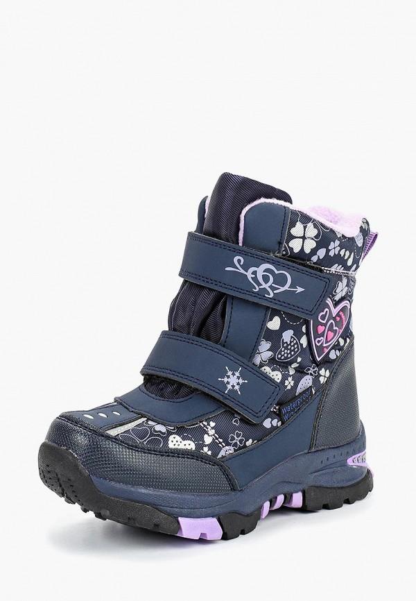 все цены на Ботинки Tom-Miki Tom-Miki TO056AGDBYF6 онлайн