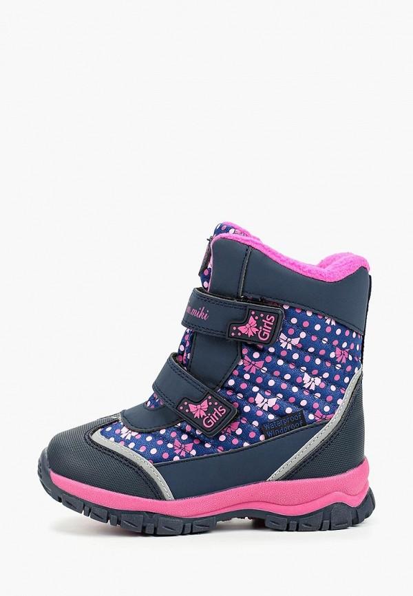 ботинки tom-miki для девочки, синие