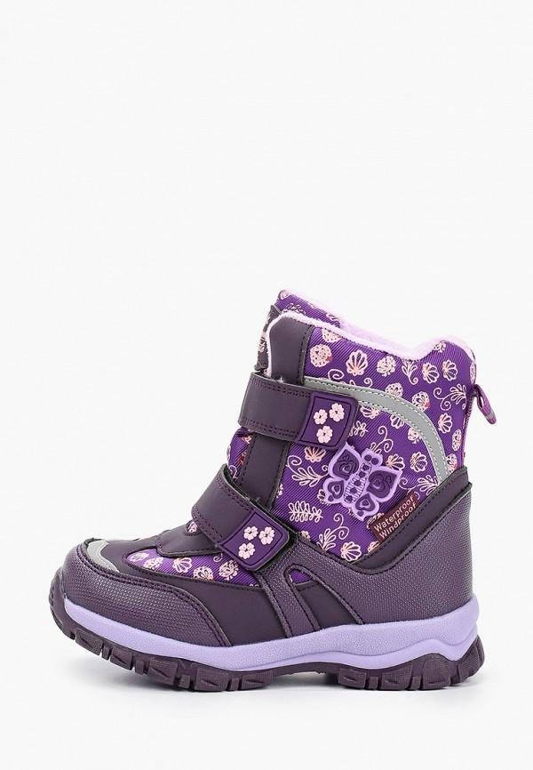 ботинки tom-miki для девочки, фиолетовые
