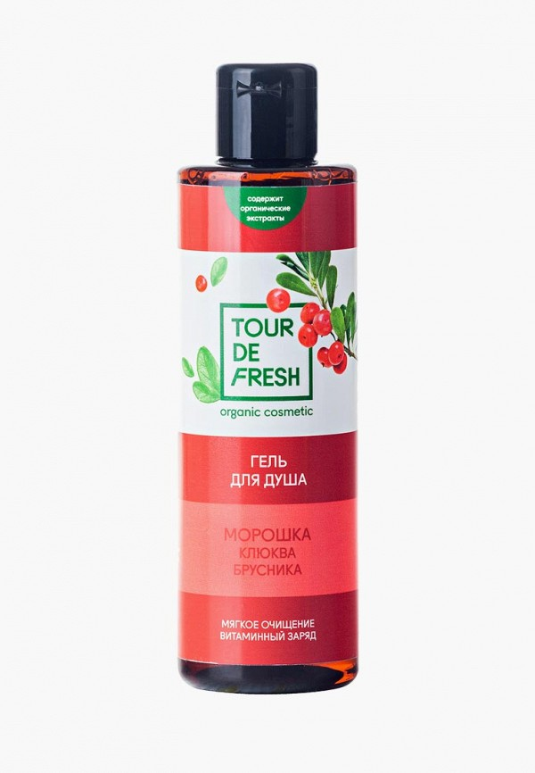 Гель для душа Tour De Fresh Tour De Fresh TO057LWCGLG4 tour east