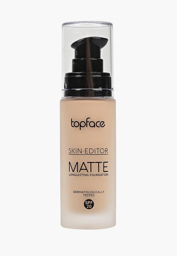 Тональная основа Top Face Top Face TO059LWEXEO1 black choker sleeveless crop top