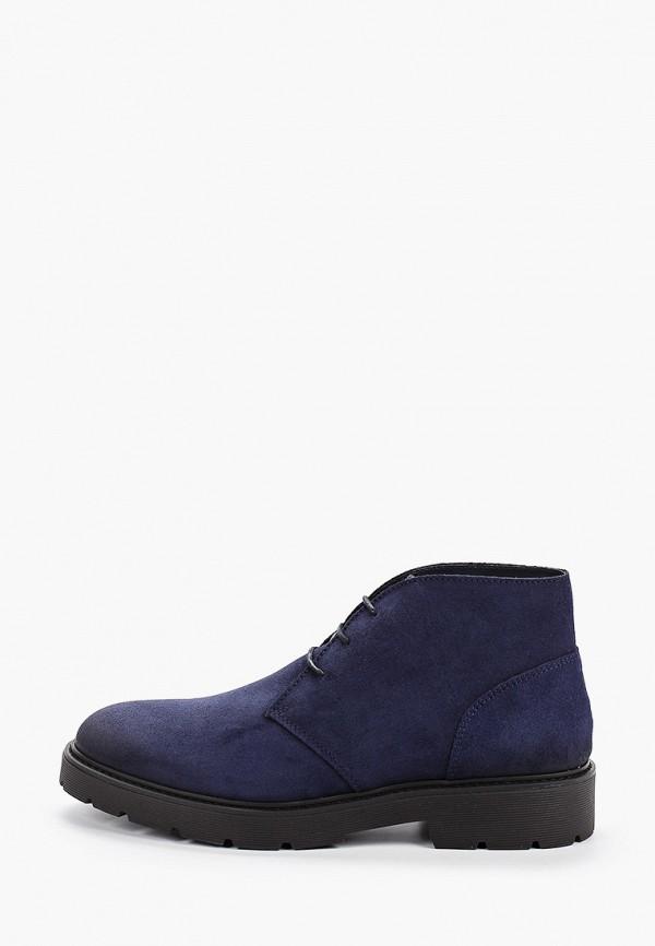 купить Ботинки Tommy Hilfiger Tommy Hilfiger TO263AMFVVF3 по цене 13990 рублей