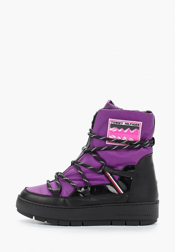 женские дутики tommy hilfiger, фиолетовые