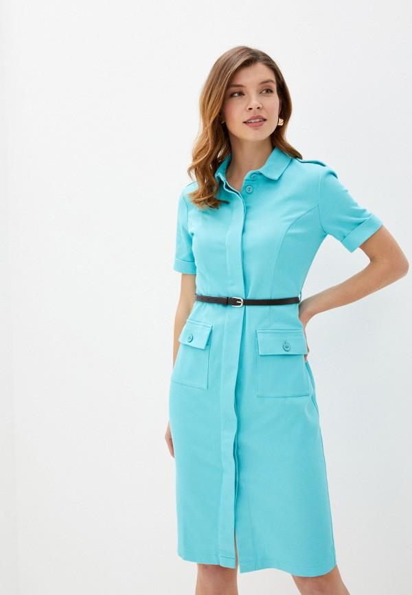 женское платье trendyangel, бирюзовое