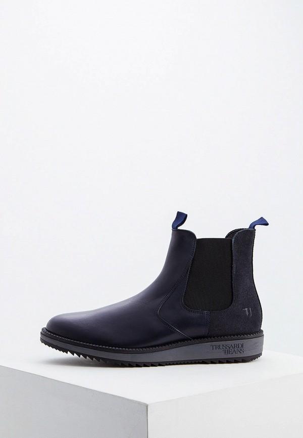 Купить Ботинки Trussardi Jeans синего цвета