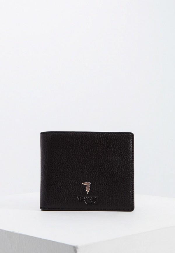 мужской кошелёк trussardi, разноцветный