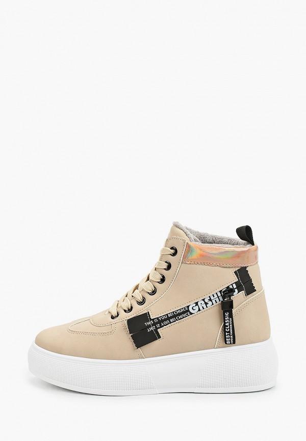 женские кроссовки trien, бежевые