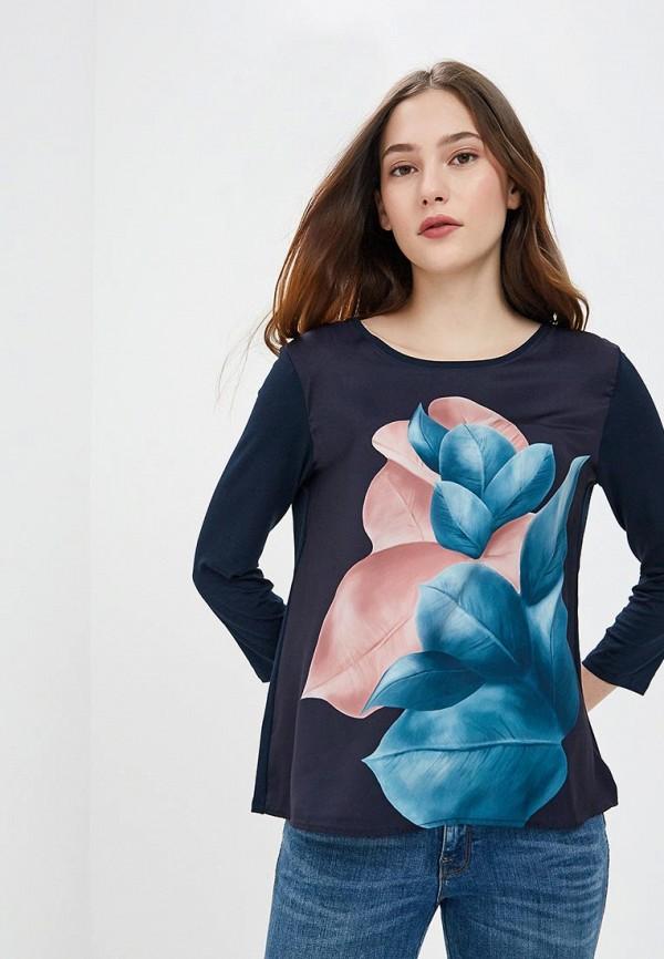Блуза Trucco Trucco TR030EWCYLJ0 блуза trucco trucco tr030ewaunc8