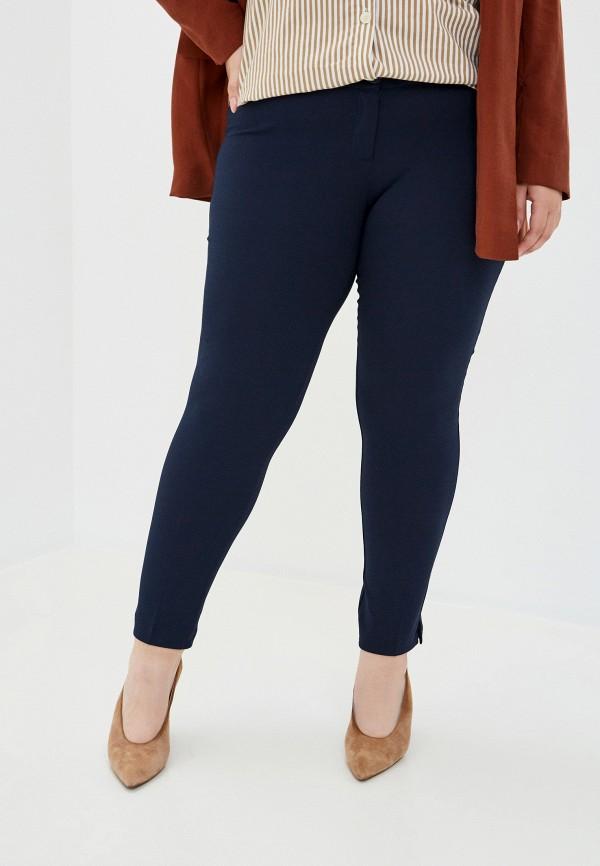 женские классические брюки trussardi, синие