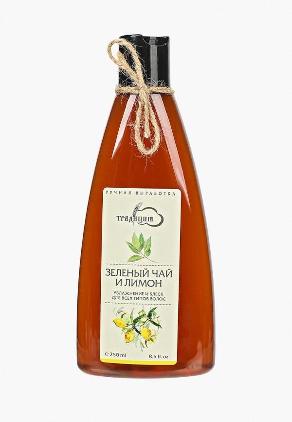 Купить Шампунь Традиция, Зеленый чай и лимон, tr035lwebgf7, коричневый, Весна-лето 2019
