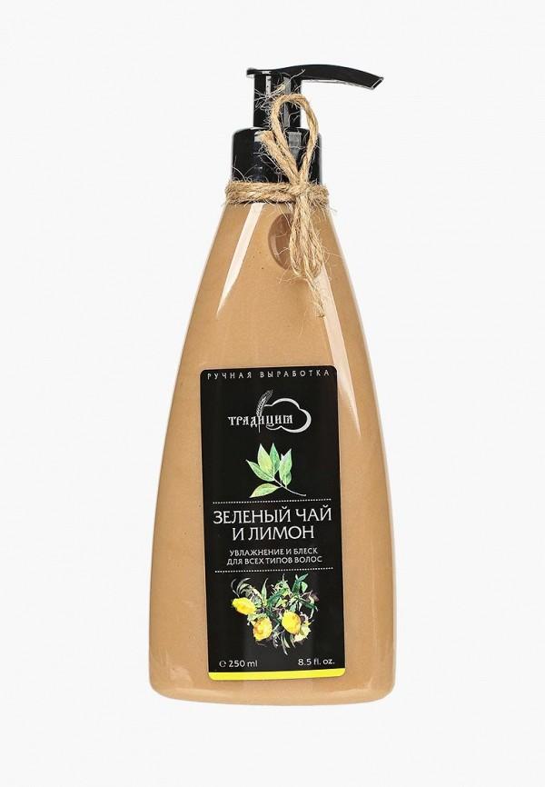 Купить Бальзам для волос Традиция, Зеленый чай и лимон, tr035lwebgh4, бежевый, Весна-лето 2019