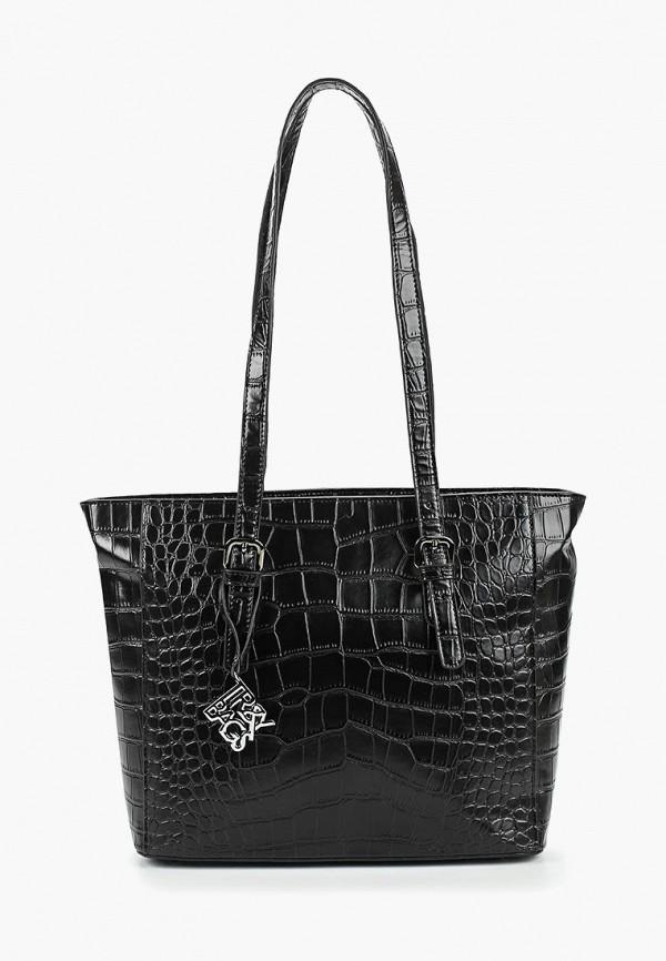 Фото - Сумка Trendy Bags Trendy Bags TR036BWDTXN6 women cosmetic bag travel lattice pattern makeup case zipper make up bags organizer storage pouch toiletry kit wash beauty bags