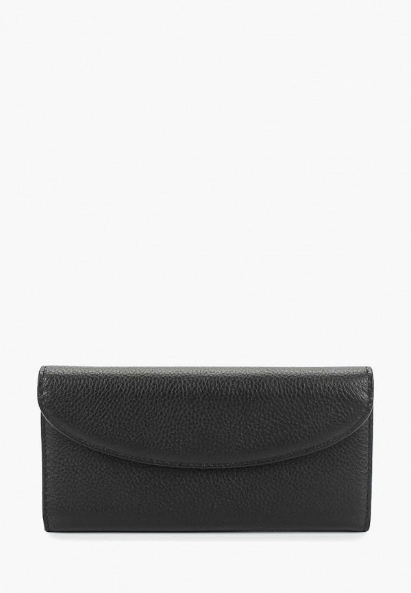 Кошелек Trendy Bags Trendy Bags TR036BWDTXN8 2017 new hot men shoulder bag fashion nylon crossbody bag chest bags high quality man travel messenger bags
