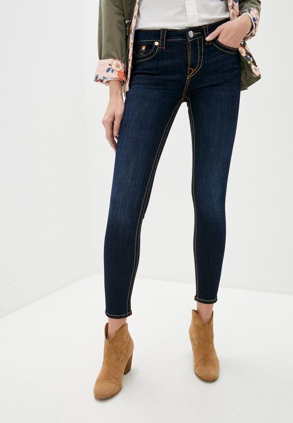женские прямые джинсы true religion, синие