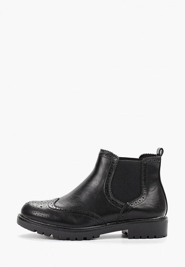 цена Ботинки Tulipano Tulipano TU005AWGIOT5 онлайн в 2017 году